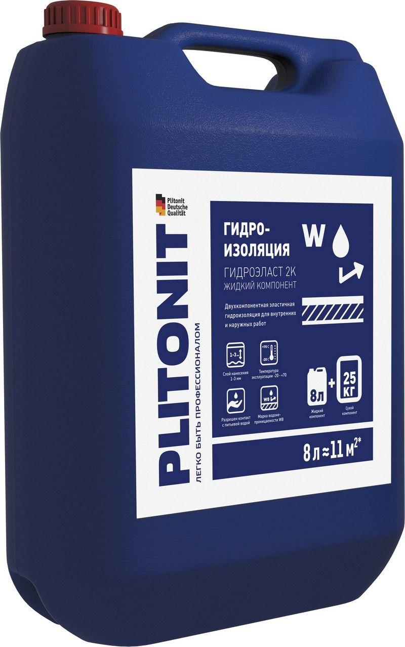 Гидроизоляция плитонит - аквабарьер гидро эласт клей герметик полиуретановый однокомпонентный
