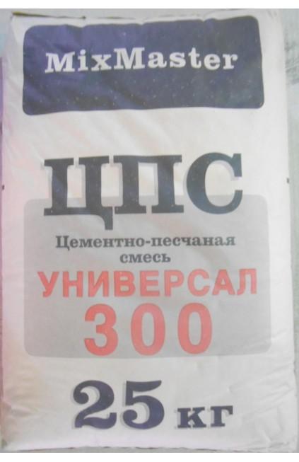 Цпс М100